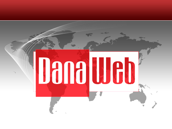 svineavl.dk is hosted by DanaWeb A/S